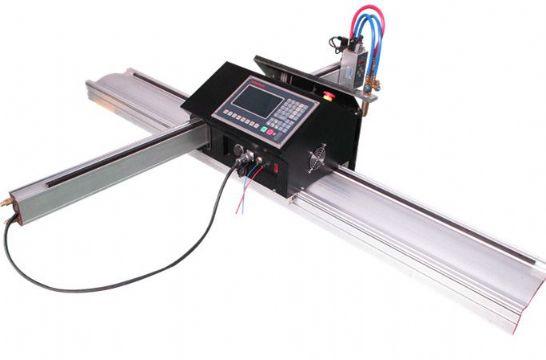 数控便捷式切割机